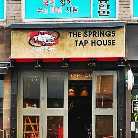 missionsprings_seoul_taphouse