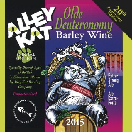 alleykat_OldeDeut20th