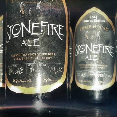 pumphouse_stonefireale