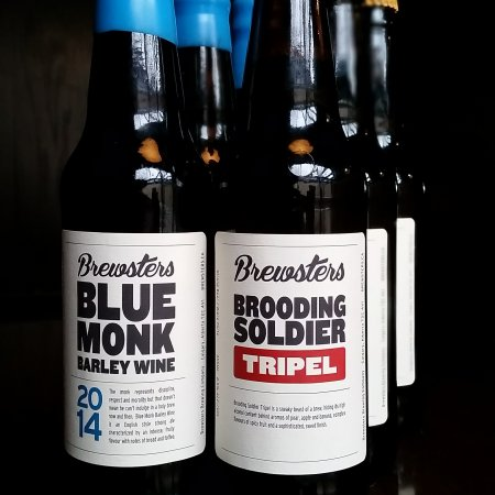 brewsters_bluemonk_broodingsoldier
