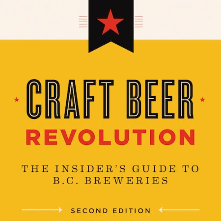 craftbeerrevolution_2ndedition