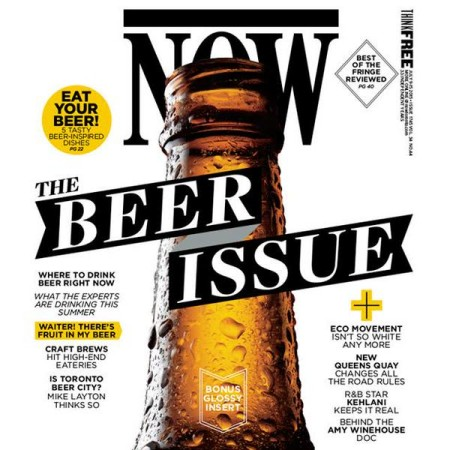 now_beerissue_2015