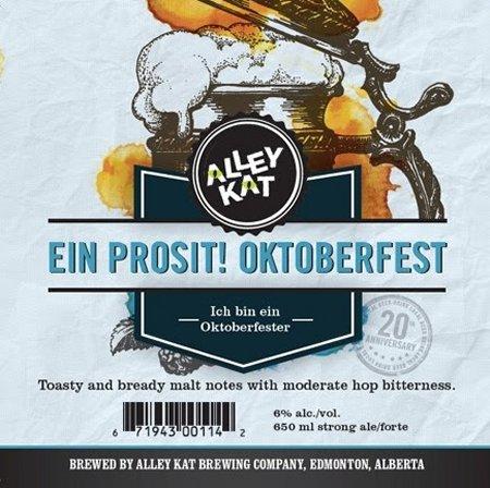alleykat_oktoberfest_2015