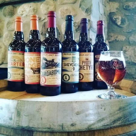 Four Fathers Brewing Holding Launch Party Tomorrow in Kitchener