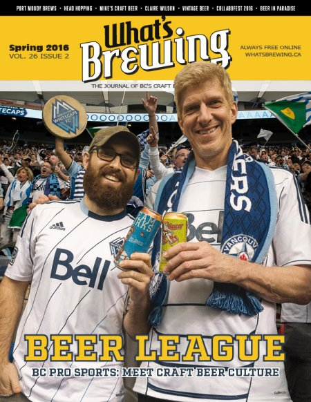 What's Brewing Spring 2016 Issue Now Available