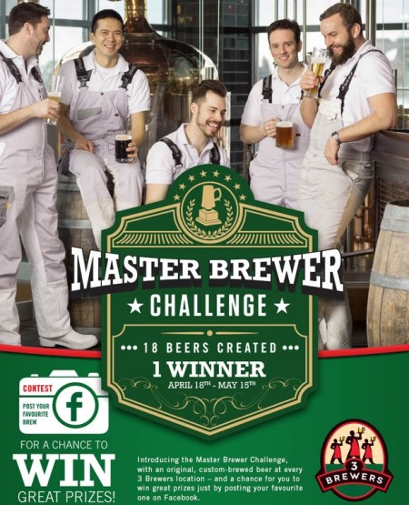 3brewers_masterbrewerchallenge2016