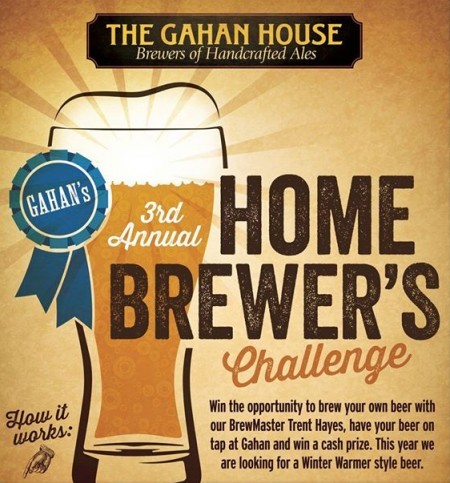 Gahan House Announces 3rd Annual Home Brewer's Challenge