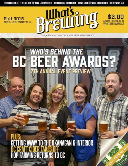 What's Brewing Fall 2016 Issue Now Available