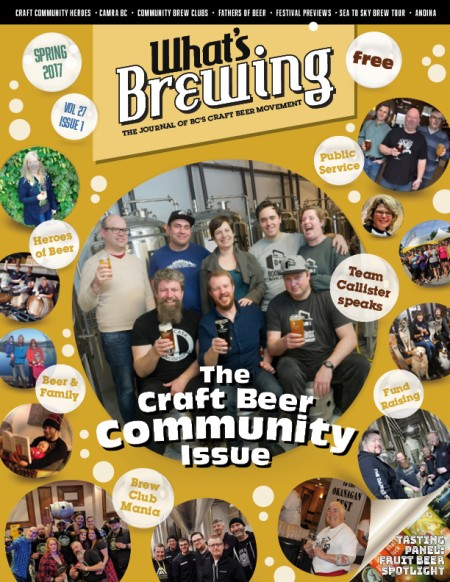 What's Brewing Spring 2017 Issue Now Available