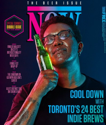 NOW Magazine Beer Issue 2017 Now Available