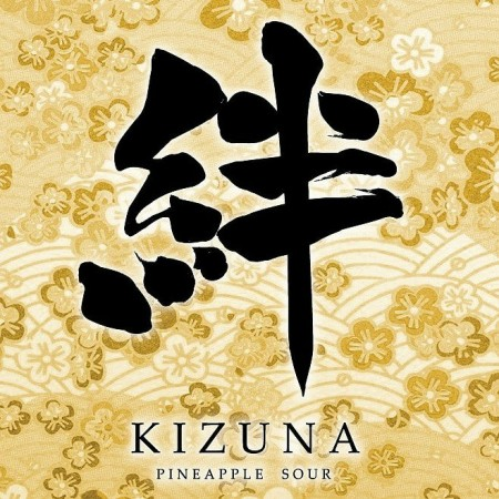 Fuggles & Warlock and Britannia Brewing Release Kizuna Pineapple Sour