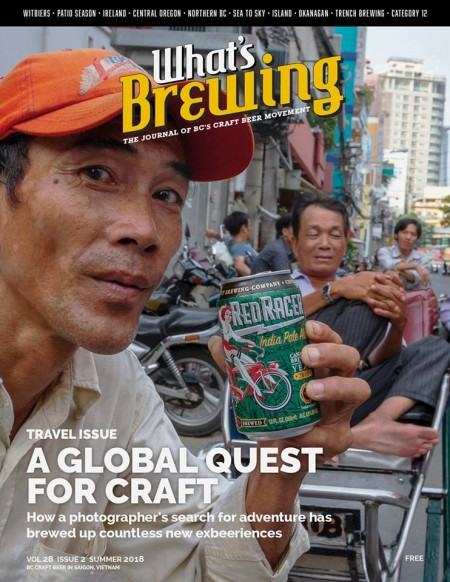 What's Brewing Summer 2018 Issue Now Available