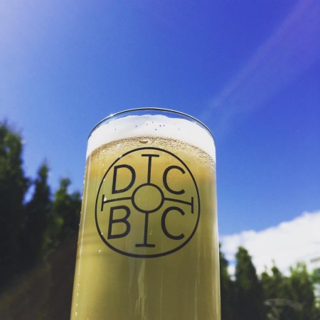 Doan's Craft Brewing Closing Brewery & Moving Production to Craft Collective Beerworks