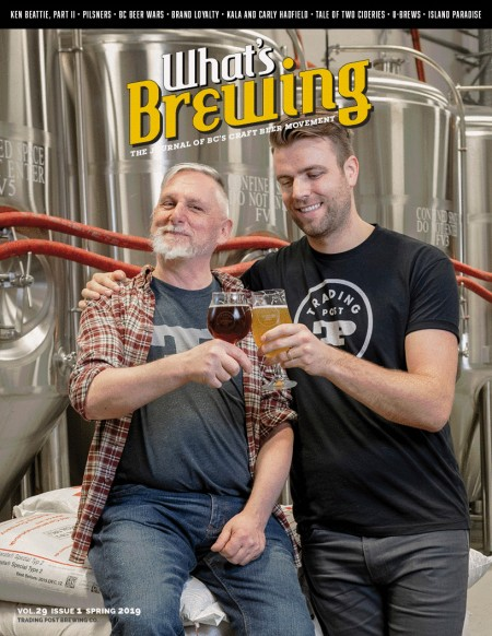 What's Brewing Spring 2019 Issue Now Available