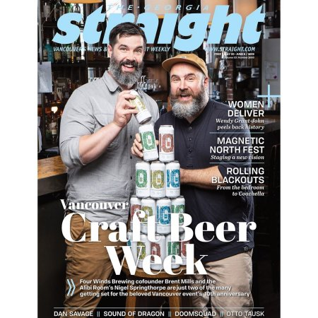 The Georgia Straight 2019 Beer Issue Now Available
