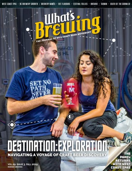 What's Brewing Fall 2019 Issue Now Available