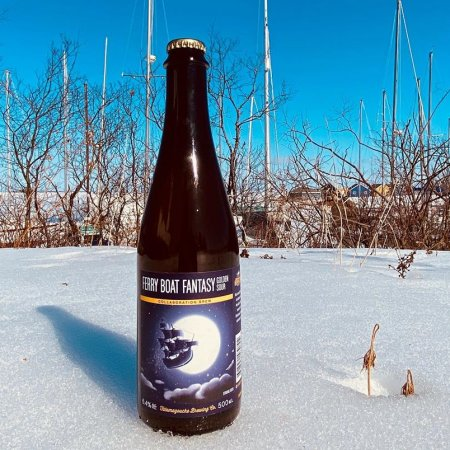 Tatamagouche Brewing and Gahan House Release Ferry Boat Fantasy Golden Sour