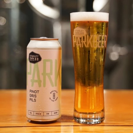 Stanley Park Brewing Park Beer Series Continues with Pinot Gris Pils