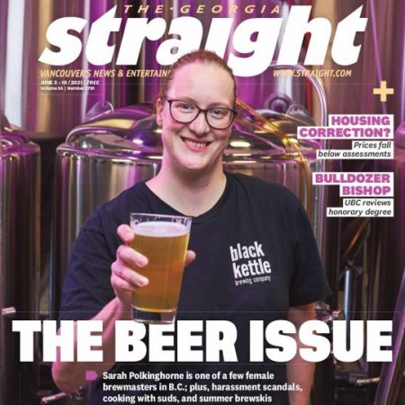 The Georgia Straight 2021 Beer Issue Now Available