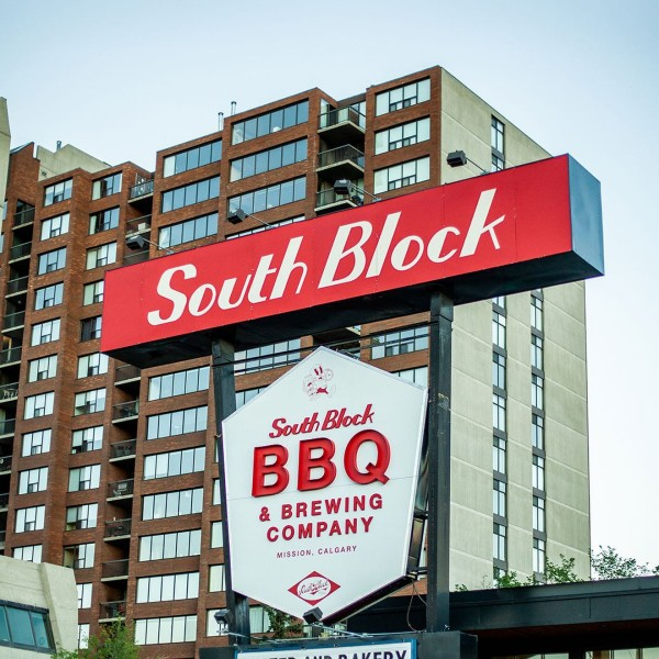 South Block Barbecue & Brewing Co. Now Open in Calgary