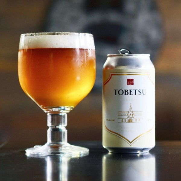 Godspeed Brewery Launches Tōbetsu Series of Trappist Inspired Ales